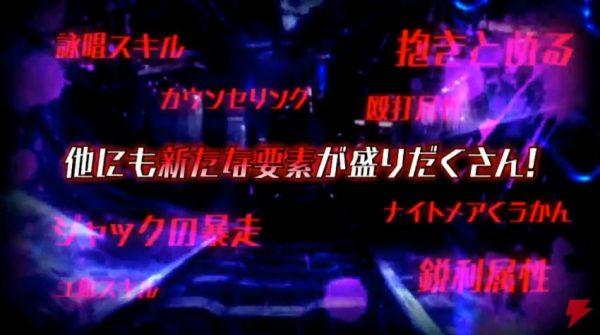 神獄塔メアリスケルター2, 戦闘システム, 恋獄塔めありーすけるたー 「神獄塔メアリスケルター2」予約特典はADVゲーム恋獄塔めありーすけるたー、限定版の内容が判明