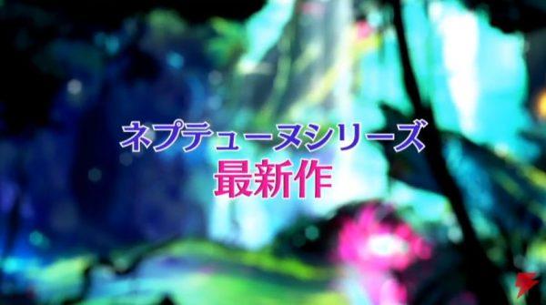勇者ネプテューヌ ネプ新作「勇者ネプテューヌ」が発表!PS機種で発売決定へ