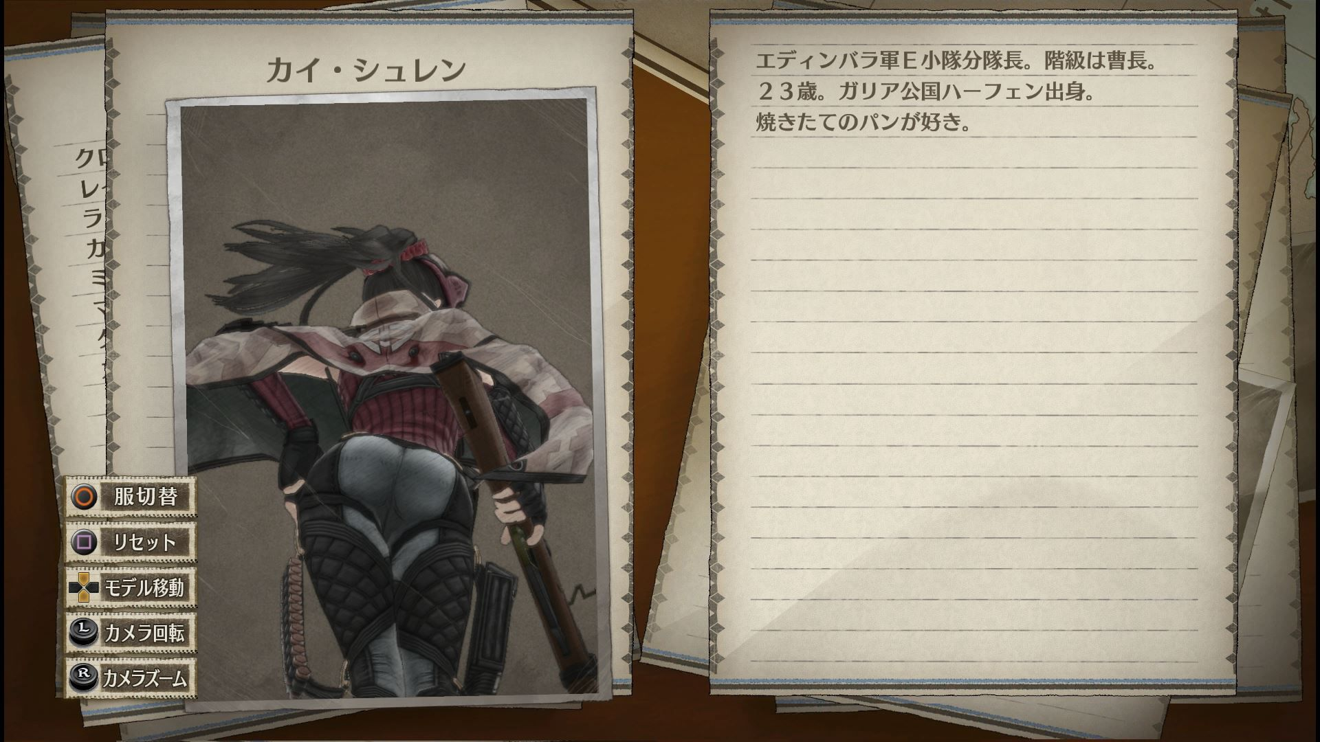 パンツ 一般ゲームの生パンツ画像が大量に集まる場所