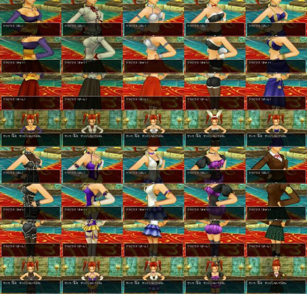 おっぱい, 3Dゲーム 3Dゲームで強調されているおっぱい画像が集まる場所