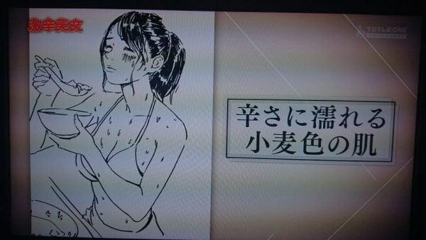 岸田メル, フェチ 岸田メルさんが書くイラスト画像のフェチが詰まってる感いいよな!