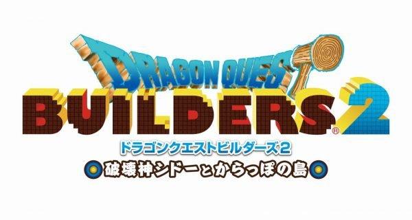 主人公, ドラクエビルダーズ2, ゲーム画面, からっぽの島, DQB2 DQB2ドラクエビルダーズ2主人公やからっぽの島などのゲーム画面