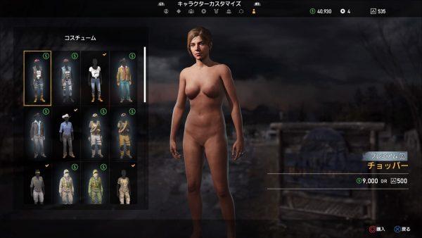 女キャラ, 全裸, ファークライ5, バグ ファークライ5で女キャラが全裸になるバグが登場する。
