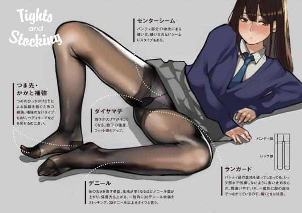 脚, タイツ タイツ履いてる脚って超エロく見えるよな【画像多め】
