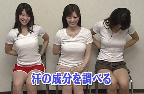 臭い 三次元女の子は臭い、二次元女の子は臭くないというイメージ。