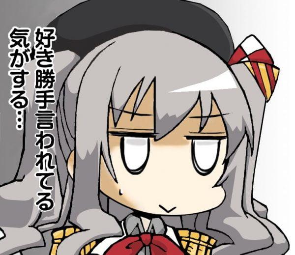 鹿島 どんな格好してもエロいといわれる鹿島さん【画像多め】