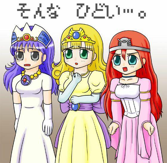 ローラ姫, パンツ ローラ姫って捕まってる間パンツとか同じやつ履き続けてたのかね【ドラクエ】