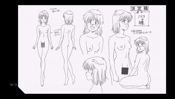 陰毛, 漫画, 一般 陰毛が一般アニメや漫画って存在するの?