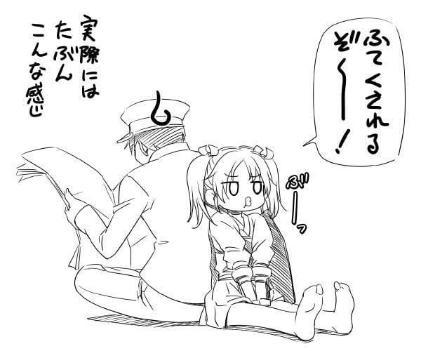 艦隊これくしょん, 瑞鶴, ずい ずいが下半身丸出しで待ってます、どうしますか?【艦隊これくしょん】