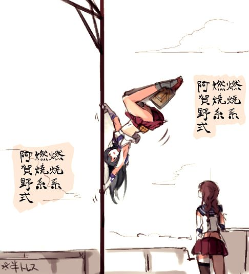 阿賀野, 艦隊これくしょん, だらしない 阿賀野のだらしないエロさ大好きだ!【艦隊これくしょん画像】