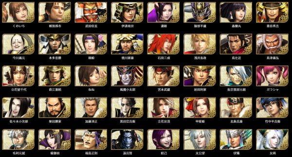 無双OROCHI3, 一覧 無双OROCHI3参戦する既存キャラの一覧が公開へ。