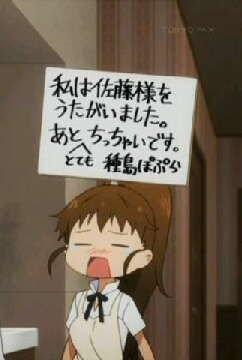 種島ぽぷら, WORKING!! 種島ぽぷらという小さいけど大きい子【WORKING!!】