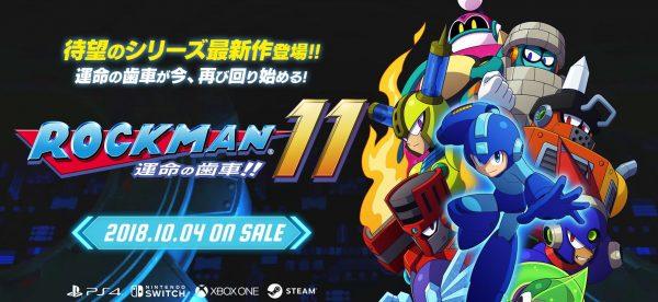 ロックマン11 「ロックマン11 運命の歯車」発売日が10/4に決定、PV動画も公開へ