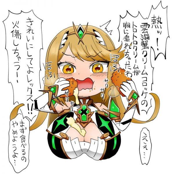 ヒカリ, ゼノブレイド2 ヒカリちゃんのエロかわいいの最高【ゼノブレイド2】