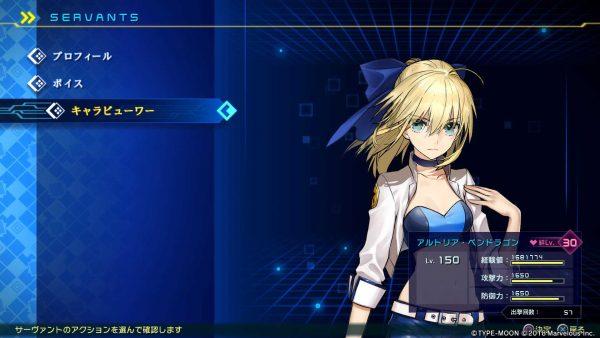 青セイバー, ポニテ, ホットパンツ, Fate ポニテホットパンツの青セイバーがエロかわいいすぎる【Fate】