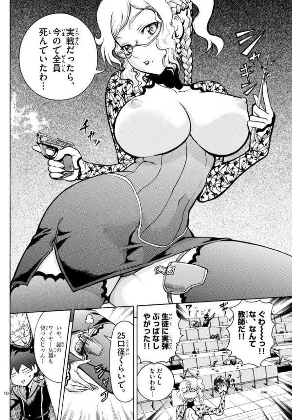松江名俊, 女体 松江名俊さんが描く女体エロボディすぎて最高【画像】