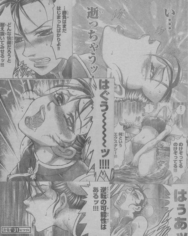 少年チャンピオン 少年チャンピオンってどのくらいのエロい漫画が連載されているの?
