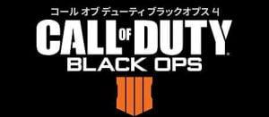 日本国内COD:BO4の発売日が10月12日に決定へ。限定版高すぎだろ…。