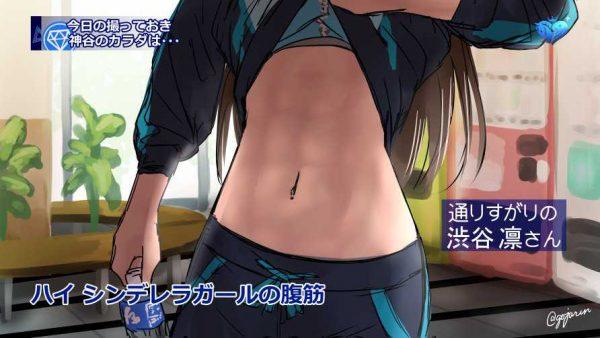 腹筋, 割れている, 健康的 程よく腹筋が割れている女の子って健康的でエロくね?【画像】