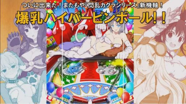 新作発表会 閃乱カグラ新作発表会が8/2に放送決定、アニメ二期の公式サイトもオープン