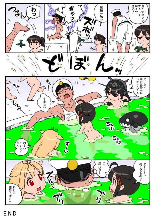 艦むす, お風呂 異性と一緒にお風呂入りそう、入らなそうな艦むす【画像大量】