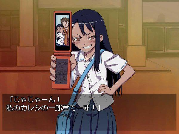 イジらないで、長瀞さん, 3D 3D化した長瀞さんが妙にエロいらしい。
