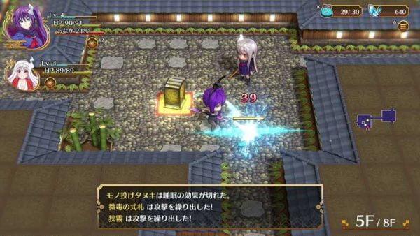 ゆらぎ荘の幽奈さん PS4「ゆらぎ荘の幽奈さん」ゲーム画面公開、初回特典はオリジナル武器「ボディソープ」「ポコるん衣装」