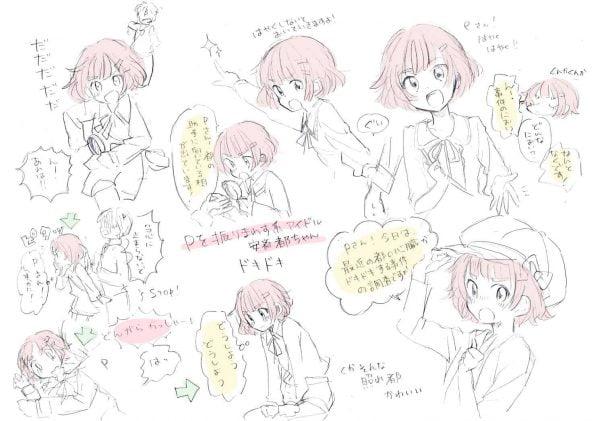 探偵, 安斎都, アイドルマスター ちっちゃな探偵さん、安斎都ちゃん!【画像アイドルマスター】