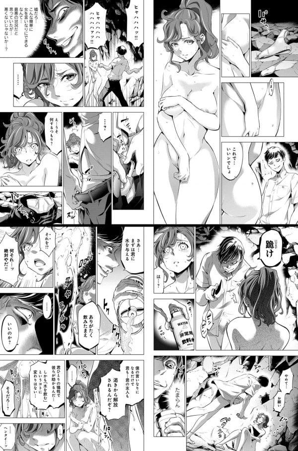 少年誌, エロシーン 少年誌漫画のエロシーンのお得感なんかいいよな?【画像】