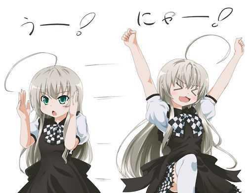 ニャル子, かわいい ニャル子ってもしかしてエロかわいいキャラなんじゃね?