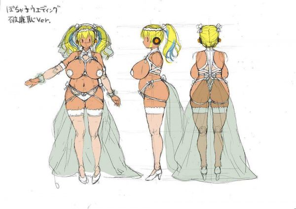 乳輪, ウェディングドレス, ぽちゃ子, おっぱい ぽちゃ子がウェディングドレスを着るとエロい乳輪がハミでてしまうらしい【おっぱい画像】