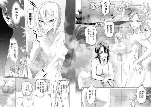 トリアージX, おっぱい トリアージXというエロいおっぱいがいっぱい見られるアニメ【画像】