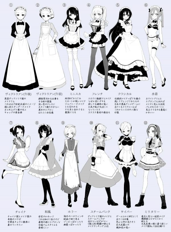 メイド服 メイド服っていいよね、美少女がもっとエロかわいくなる【画像】