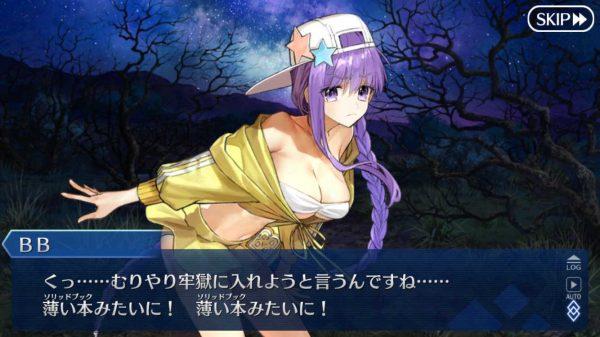 サーヴァント, FGO, Fate Fateはエロいサーヴァントいっぱいで最高だな!【画像FGO】