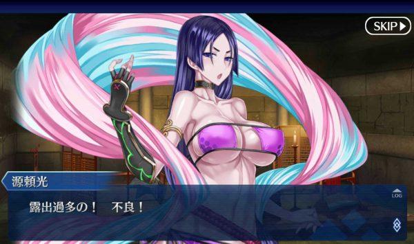 源頼光, おっぱい, Fate 源頼光さんの物凄いおっぱいガン見するよなこれ【Fate】
