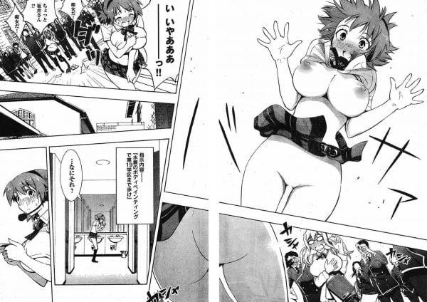 漫画のシーン, 性器, 丸出し 性器丸出しで見られてしまった!という漫画のシーンエロくて好き【画像多め】