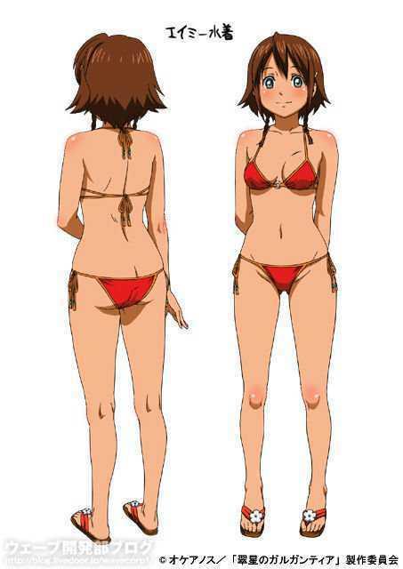 翠星のガルガンティア, 健康的 健康的でエロい子が多かったアニメだよね【翠星のガルガンティア】
