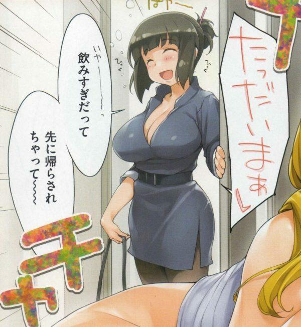 石恵, 揉んでみたい, おっぱい 一度は揉んでみたいおっぱい、といえば石恵氏が描くやつ【画像】