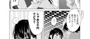 アイドルとして売れなかったらAV女優になる漫画【バックステージ!】