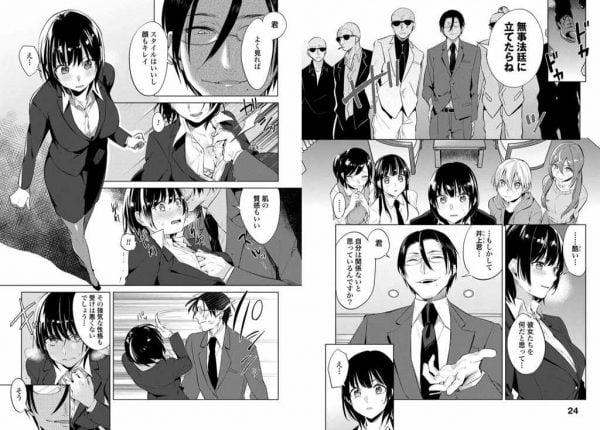 バックステージ!, アイドル, AV女優 アイドルとして売れなかったらAV女優になる漫画【バックステージ!】