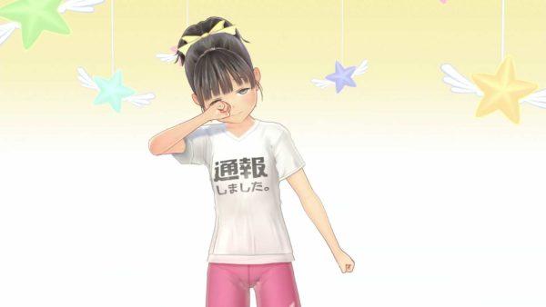 マジカルユミナ, JS マジカルユミナ、マジでJSにモーションやらせるとはね。