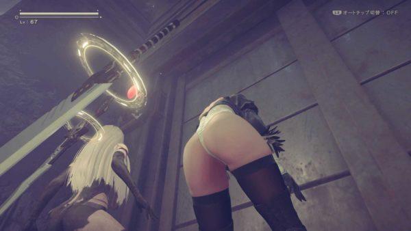 お尻 3Dで表現されたゲームのまん丸お尻ってエロくて最高【画像】