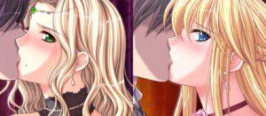 無理やり, 嫌そう, キス 嫌そうに無理やりキスされてしまってる女の子どうよ?