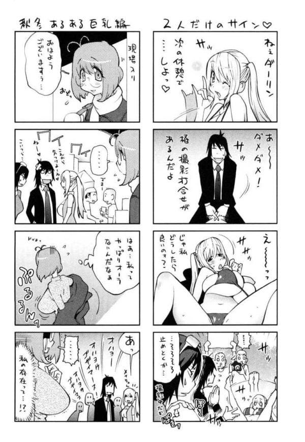 琴義弓介, おっぱい 琴義弓介さんが描く独特なおっぱいのドスケベさ好きな人いる?【画像】