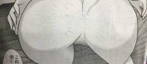 ド級編隊エグゼロス, ジャンプ漫画, お尻の穴 ジャンプ漫画なのに、ばっちりお尻の穴が描かれているらしい【ド級編隊エグゼロス】