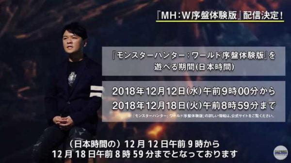モンハンワールド:アイスボーン, MHWI, G級 超大型拡張版G級相当のボリューム「モンハンワールド:アイスボーン」が2019年秋に発売決定【MHWI】