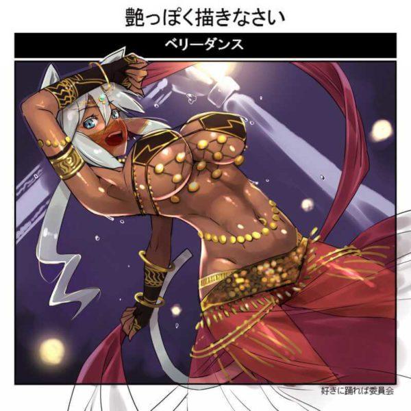 踊り子 踊り子というかわいらしさとエロさを両立してるコスチューム【画像】