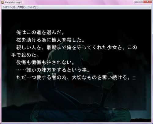 間桐桜, ヒロイン, Fate 間桐桜のことヒロインとして認めてもいいんじゃないかな!【Fate】