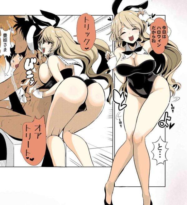 綿月豊姫, 東方, お尻, おっぱい 綿月豊姫さんの巨乳おっぱいとお尻に甘えたいよね【東方Project】