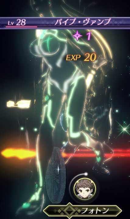 ゼノブレイド2, お尻 ゼノブレイド2ってエロいお尻鑑賞するゲームでしょ?